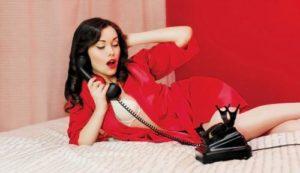 Phone Sex Desires